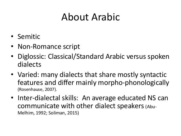 Arabic skills