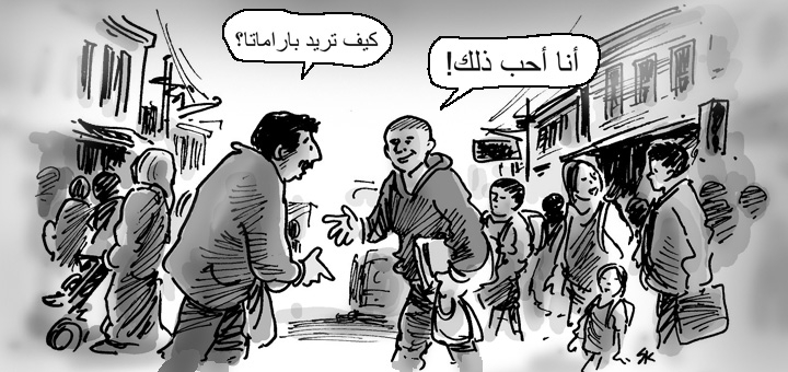 Arabic speakers