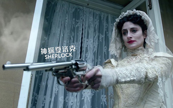 Learn English in Hong Kong - The Abominable Bride