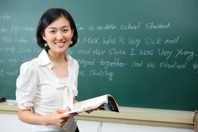 Learn English - Being a language teacher