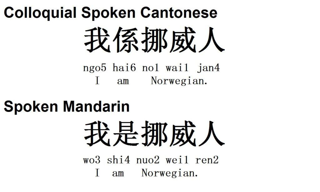 cantonese grammar