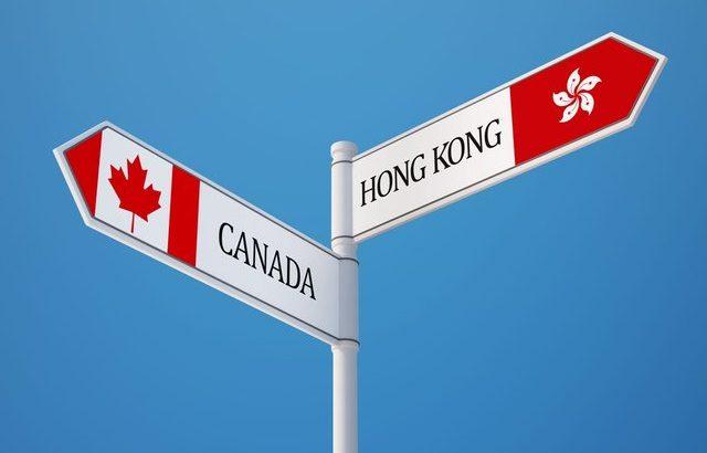 Hong Kong to Canada 从香港搬去加拿大