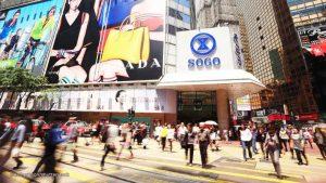 Is Hong Kong a Shopping Paradise 香港是购物天堂吗
