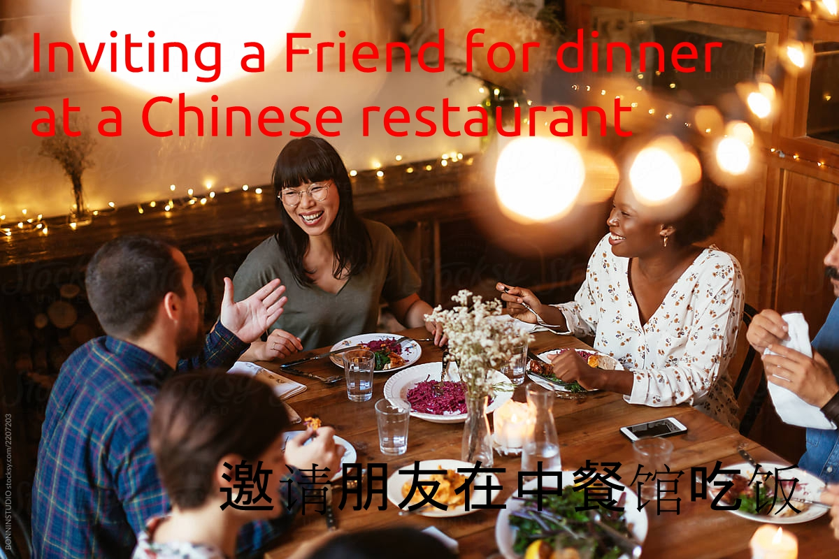 Inviting a Friend for dinner at a Chinese restaurant 邀请朋友在中餐馆吃饭